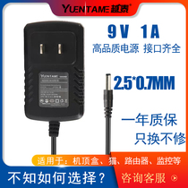 Step high h6 H7 point reader to learn computer charger wire 9V1A 9V0.6A power adapter cable.