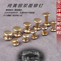 Handmade leather goods pure copper hardware double-sided rivets pure copper rivets 6MM 8MM brass luggage hardware