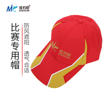 Good fishing summer sunscreen breathable mens fishing sunscreen winter windproof fishing hat outdoor sports Road hat
