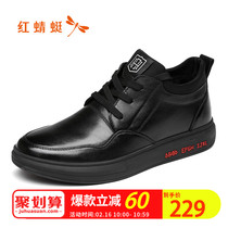 Red Dragonfly mens shoes autumn and Winter new fashion casual high-top cotton shoes comfortable plus velvet sports shoes leather lace shoes