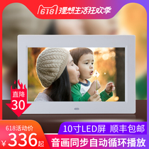 Leslie 10 inch high-definition digital photo frame automatic loop playback electronic album LED screen SF