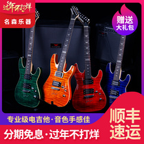 Matador d-170 electric guitar beginner electric guitar suit professional grade playing can be with the speaker effect device