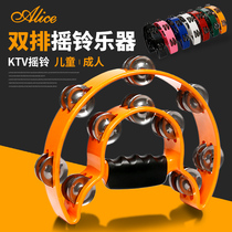Alice Ktv hand Bell double ring tambourine professional flower tambourine Flower Drum circle Bar cheer ringing percussion instrument