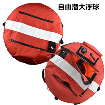 Professional free diving can be stored large floating ball diving inflatable buoys fish hunting surface floating board diving equipment accessories