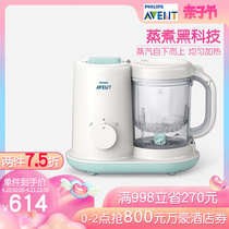 Philips Avent Baby Baby steaming healthy mixing food supplement scf862 03