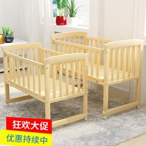 Multifunctional crib solid wood paint childrens bed with guardrail bed small shaker variable table 0-2 years old 3 years old