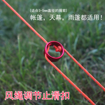 Tent rope metal adjustment buckle stop slip buckle tent accessories wind rope accessories round.