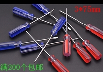 Fine screwdriver 3*75 small screwdriver screwdriver word Phillips screwdriver Crystal handle transparent screwdriver