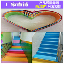 Staircase Stepping pad PVC plastic anti-skid pad kindergarten paved iron staircase cement step rubber anti-slip strip glue