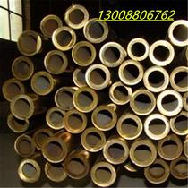 ?H62H65 thin wall brass capillary thick wall brass Precision Tube brass hollow copper tube pure copper copper tube