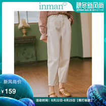 Yan man pear vortex retro art harem pants radish pants jeans female nine pants beige 2019 autumn new