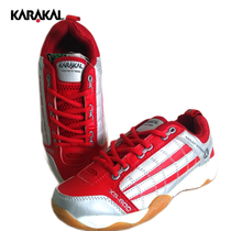 Special genuine broken code Karakal KARAKAL men and women sports shoes squash shoes ankle badminton shoes