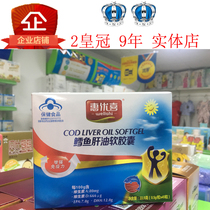 Huiyouxi cod oil softgels contain vitamins AD and dha.