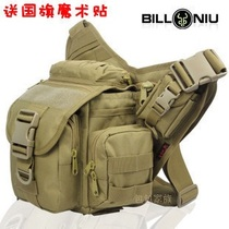 Genuine bill cattle D5 column Army fan backpack saddle bag outdoor saddle bag shoulder bag photography bag Messenger multi-functional package