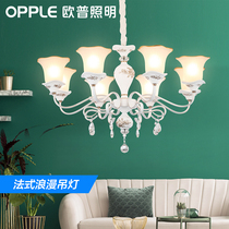 Op lighting living room chandelier restaurant chandeliers European-style living room bedroom French pendant modern DD