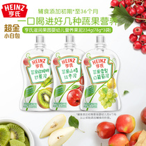 Heinz Hydrate Orchard Baby Meal Mud 78g x 3 Sacs Combination DiscountPack Baby Fruit Mud