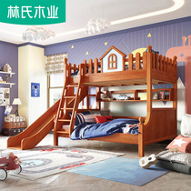 Lins wood modern simple boy high and low bed adult solid wood children up and down the bunk bed slide AW4A