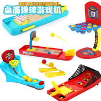 Multiplayer casual table top game palm finger catapult pitch reduction decompression creative small gift childrens toys