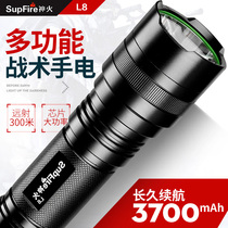 Supfire Fire L8 flashlight bright light rechargeable home outdoor ultra-bright multi-function long-range portable search.