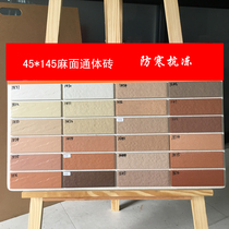 45*145 hemp surface whole body exterior wall tiles white red engineering custom cell courtyard wall tiles 4 5*14 5
