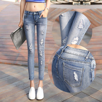 9 points pencil pants hole jeans female 2019 spring and autumn new Korean version of the elastic wear tight feet nine pants