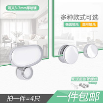 Mirror fixed bracket free punch glass clip adjustable wall glass door card fixed card support wall snap