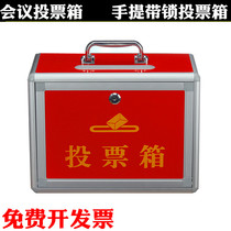 Conference ballot box Election box red ballot box portable ballot box aluminum ballot box donation box