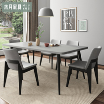 Wood moon Nordic long table home solid wood small family table and chair combination modern simple home table table table table
