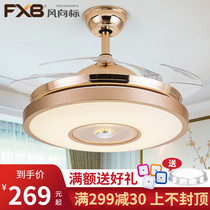 Fan lamp ceiling fan lamp living room dining room invisible fan lamp simple lamp ceiling fan European-style home fan chandelier