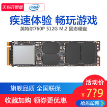 Intel Intel 760P 512G desktop PC SSD notebook SSD M.2 2280 PCIE NVMe Protocol 512G solid-state disk