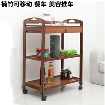 Bamboo beauty salon carts beauty salon carts hospital hotel restaurant kitchen hot pot shop tools car solid wood