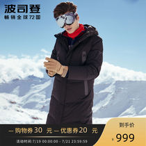 Bosideng Long Down Jacket Men Hooded winter knee fashion warm youth jacket B80142545DS
