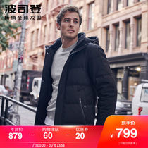 Bosideng down jacket 2019 New mens long section detachable cap Winter Warm leisure B90141005