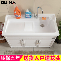 Guina balcony washwardrobe one laundry pool with plate laundry table basin cabinet combination European-style space aluminum bathroom cabinet