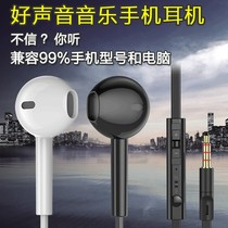 ByZ S389 is fully compatible with universal universal smartphone headsets Noodle line control with McMwan headphones.