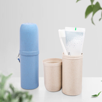 Sky Travel wheat straw cup wash cup set Portable Travel Travel Set couple toothbrush toothpaste storage box
