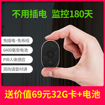 Military video surveillance camera network wireless wifi mobile phone remote monitor HD suite home indoor night vision