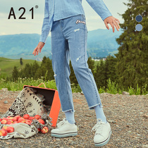 A21 womens pants loose waist fashion Wild Womens jeans cotton comfortable pants