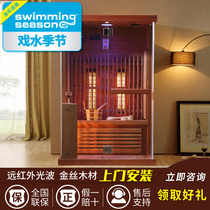 Far infrared light room sweat steam room home wood sauna single double machine Gold Wood delivery door-to-door package installation