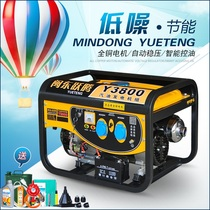 Min Dong Yue Teng 3 kilowatts small gasoline generator household 3kw5 6 8 10KW single-phase 220V three-phase 380v