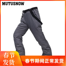 Ski pants mens sheet outdoor winter windproof waterproof warm thickening cold fertilizer increase strap ski pants