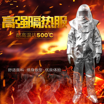 Fire insulation clothing Fire protection clothing anti-ironing clothing 500 degree insulation clothing high temperature insulation overalls anti-high temperature