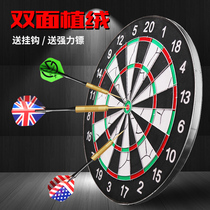 Flying Standard dart set Professional Game training home children darts adult dart board 18-inch safety dartboard