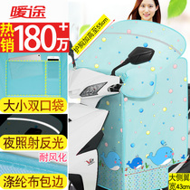 Electric car windshield summer sunscreen waterproof battery motorcycle tram wind and rain sunshade summer thin section