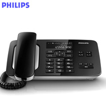 Philips telephone CORD492 a key dial caller ID number home office landline piano paint