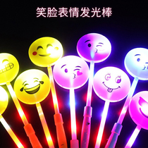 Glow stick childrens toys new creative magic wand expression package smiley face glow stick concert party props
