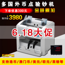 Bill Counter Foreign Currency Counting Machine Multi-Country Currency Point Check Machine USD HKD Euro Dollar australien.