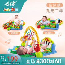 Opal fitness rack baby pedal piano puzzle three months newborn fitness blanket baby toys 0-1 years old