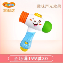 Opal exploration electronic hammer baby Kai chi early education baby hammer toys boy girl exploration arouse curiosity