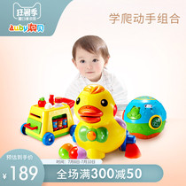 Ao bei growth baby recommended packs baby crawling baby learn to climb guide puzzle hands-on cognitive common sense painting